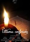 Última confesión
